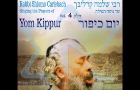 Rabbi Shlomo Carlebach: Shir Hama'alot