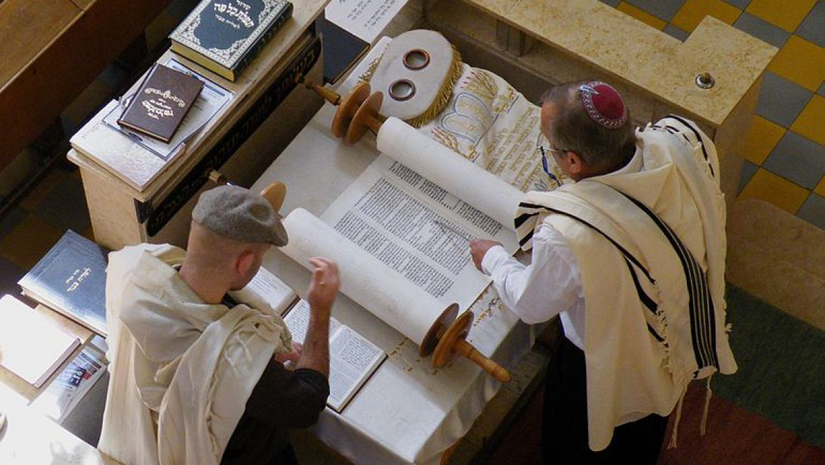Aliyah 101: What You Should Know Before Being Called to the Torah.