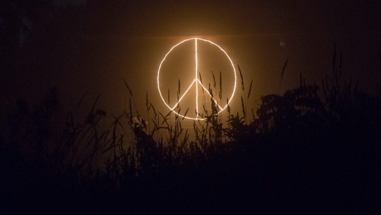 תפילה לשלום המדינה בנוסחים רפורמיים – מערך לימוד