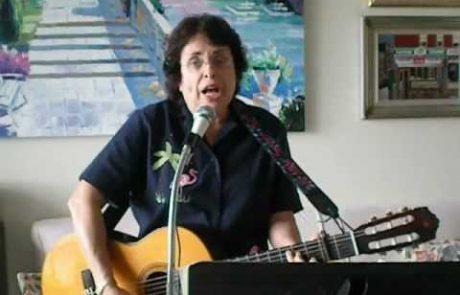 שיר ברכת 'המוציא' בנוסח רפורמי (וידאו וטקסט)