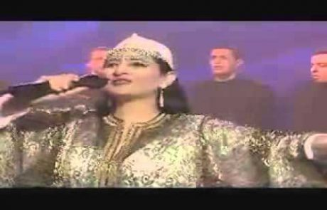 """Fortuna Performs """"Bendigamos"""" Sephardic Grace After Meals Hymn"""