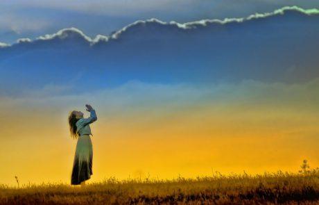 Ribbon Kol Haolamim: A Prayer Based on Shalom Aleichem