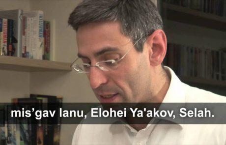 How to Perform the Orthodox Ashkenazi Havdalah Ceremony