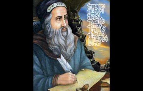 רבי שמעון בר יוחאי והמערה – אידיאל ומציאות