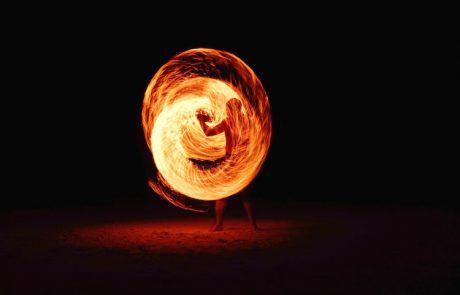 אומץ כאש – מחממת או שורפת? מערך לימוד
