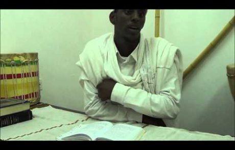 ברכה לפני 'המוציא' לפי מנהג יהדות אתיופיה