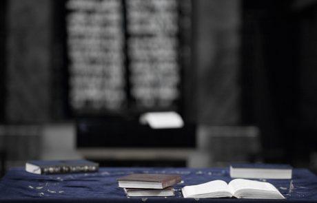 Audio Recordings of Ashkenazi High Holiday Liturgy