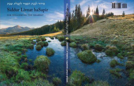 Siddur Livnat HaSapir for Welcoming Shabbat: A Personal Prayerbook by Aharon Varady