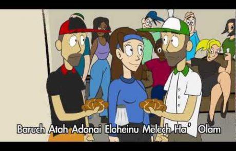 הברכות של טקסי השבת- סרטון אנימציה